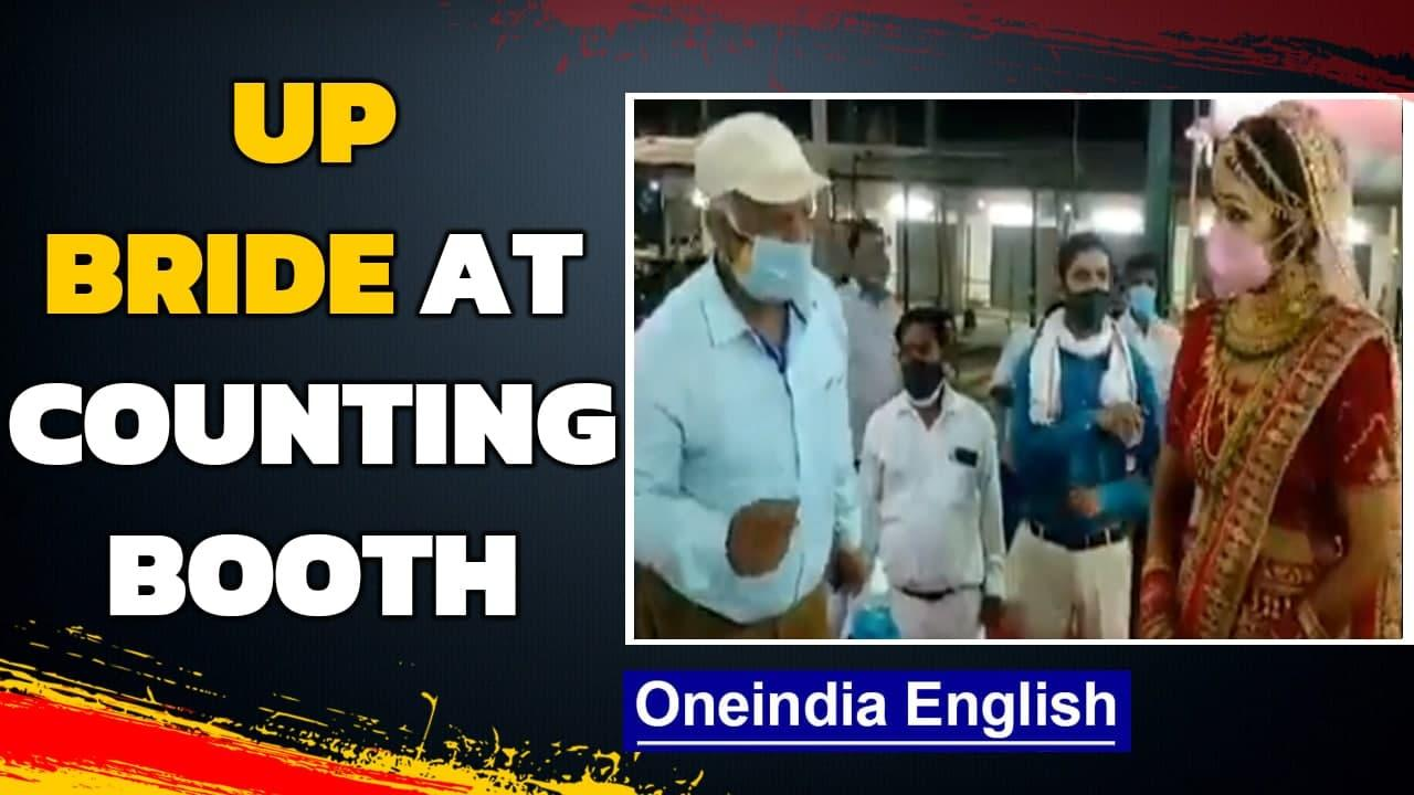 UP Panchayat: Bride in the counting booth | Oneindia News