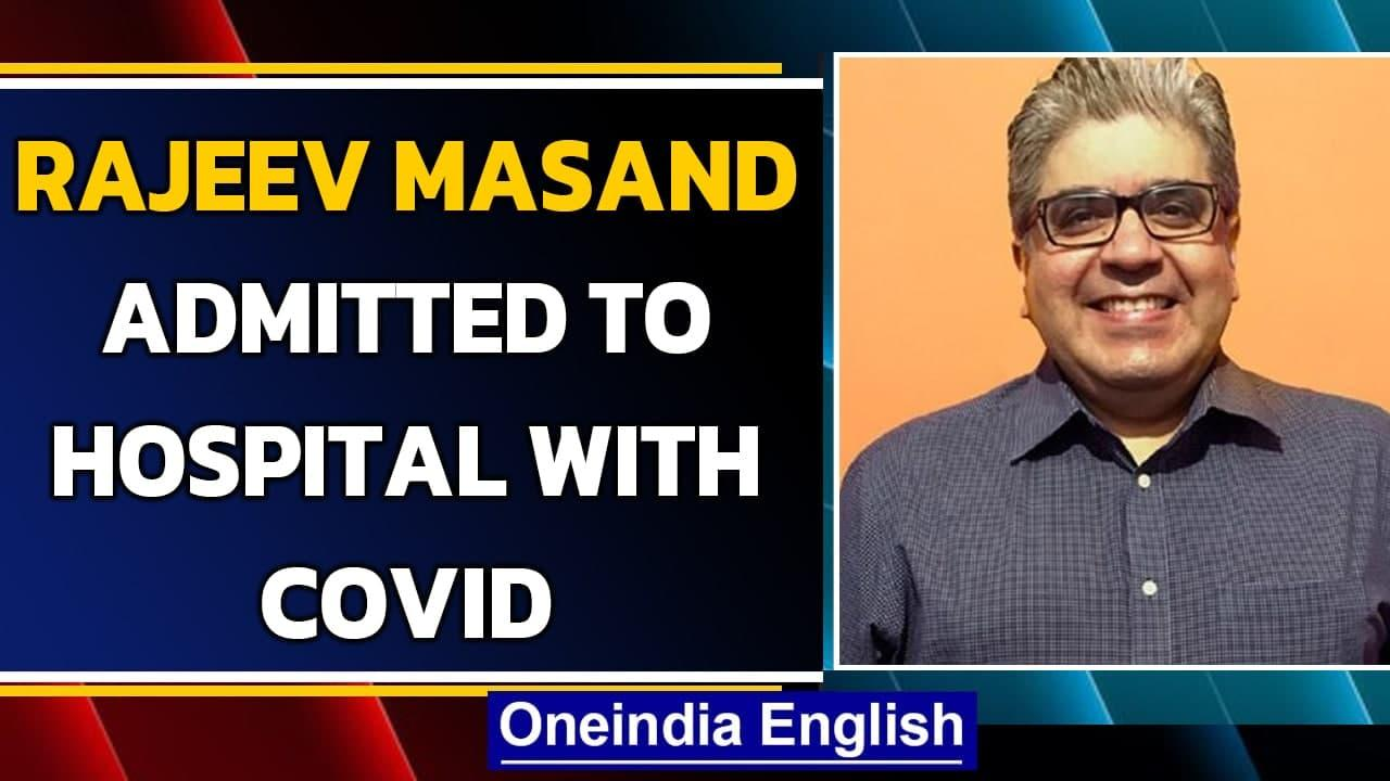 Rajeev Masand hospitalised after testing positive for Covid   Oneindia News