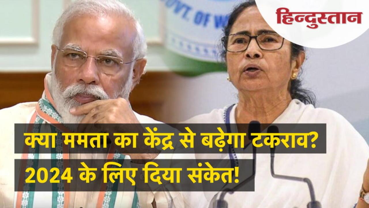 जीत के 24 घंटे के बाद ममता का बयान, पहली बार PM ने फोन �
