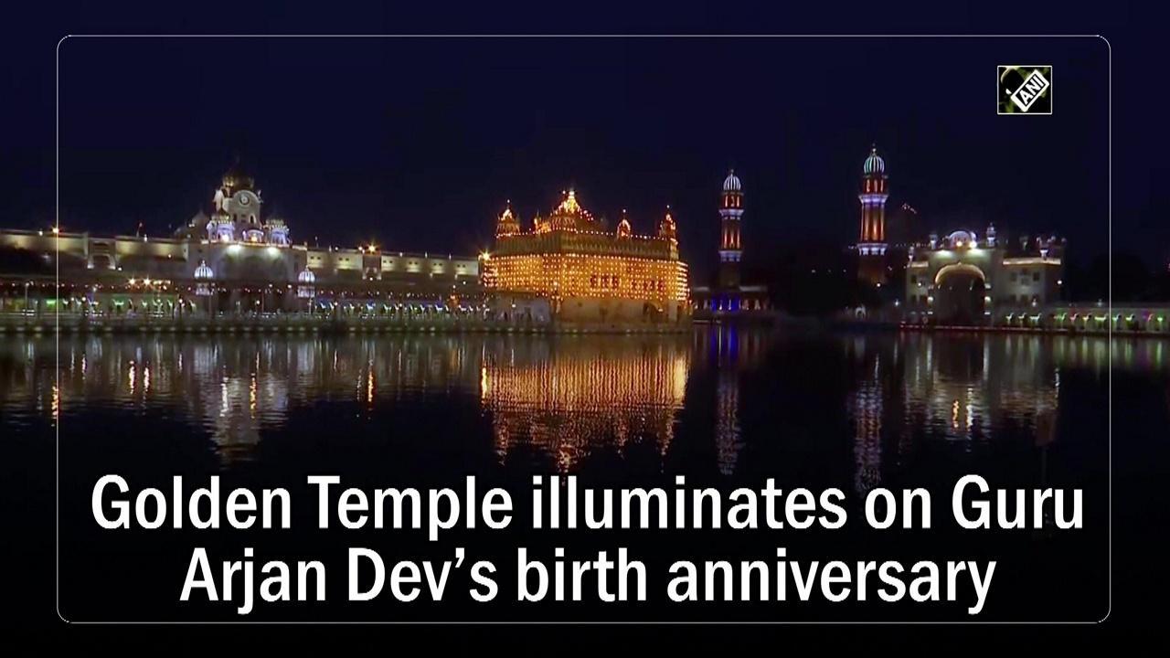 Golden Temple illuminates on Guru Arjan Dev's birth anniversary