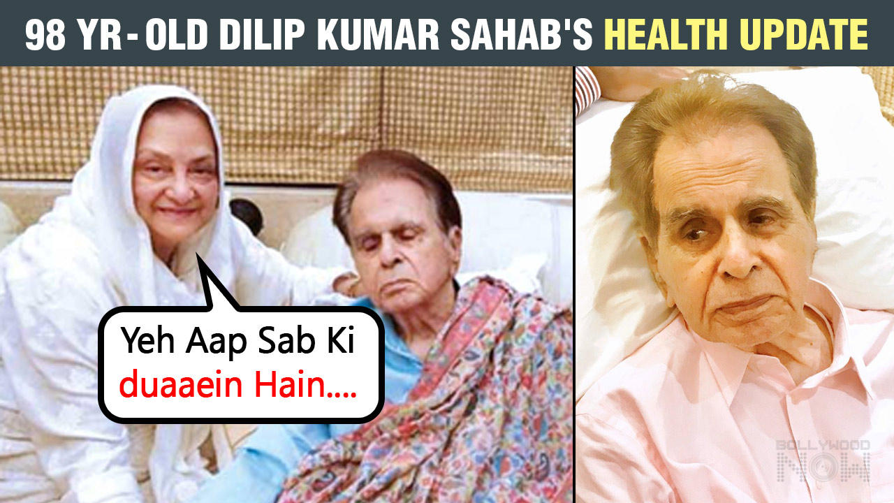 98 Yr Old Dilip Kumar Hospitalized | Saira Bano Reveals Details