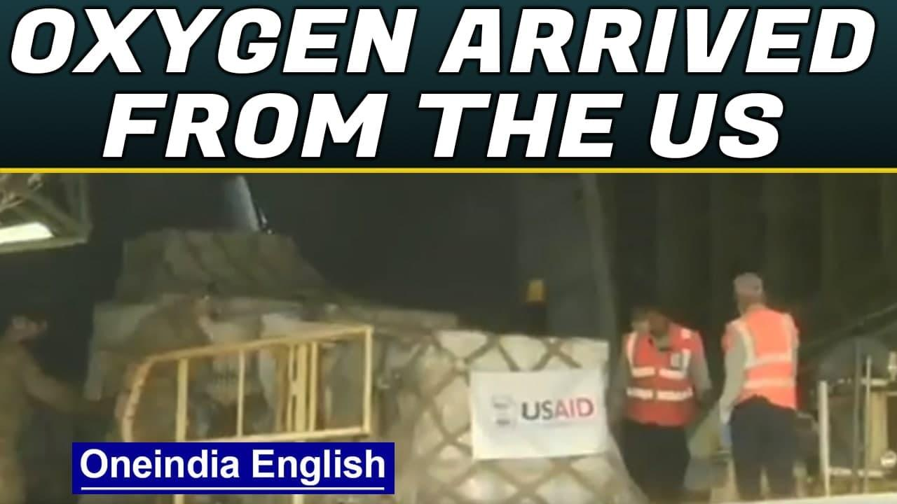 US Consignments arrive at Delhi Airport | Relief aid details demanded by Delhi HC | Oneindia News