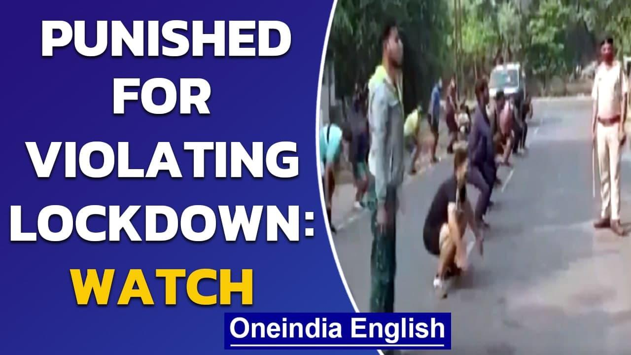 Ambala Police punishes people violating complete lockdown in Haryana | Oneindia News