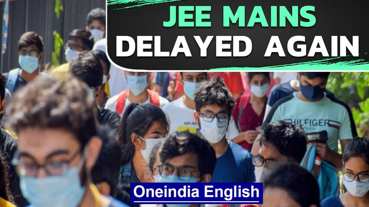 JEE Mains May session postponed | Where to check updates | Oneindia News
