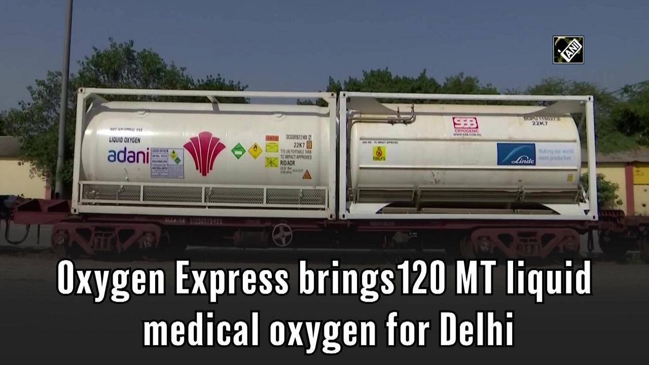Oxygen Express brings120 MT liquid medical oxygen for Delhi