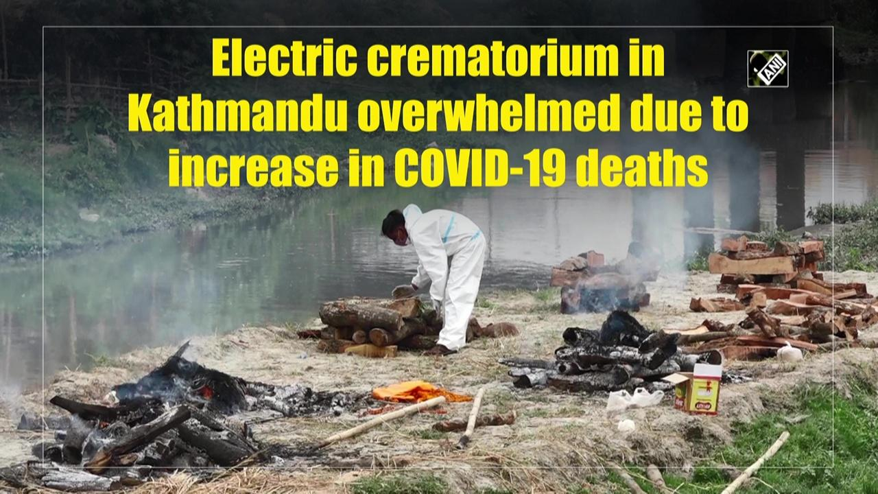 Electric crematorium in Kathmandu overwhelmed due to increase in COVID-19 deaths