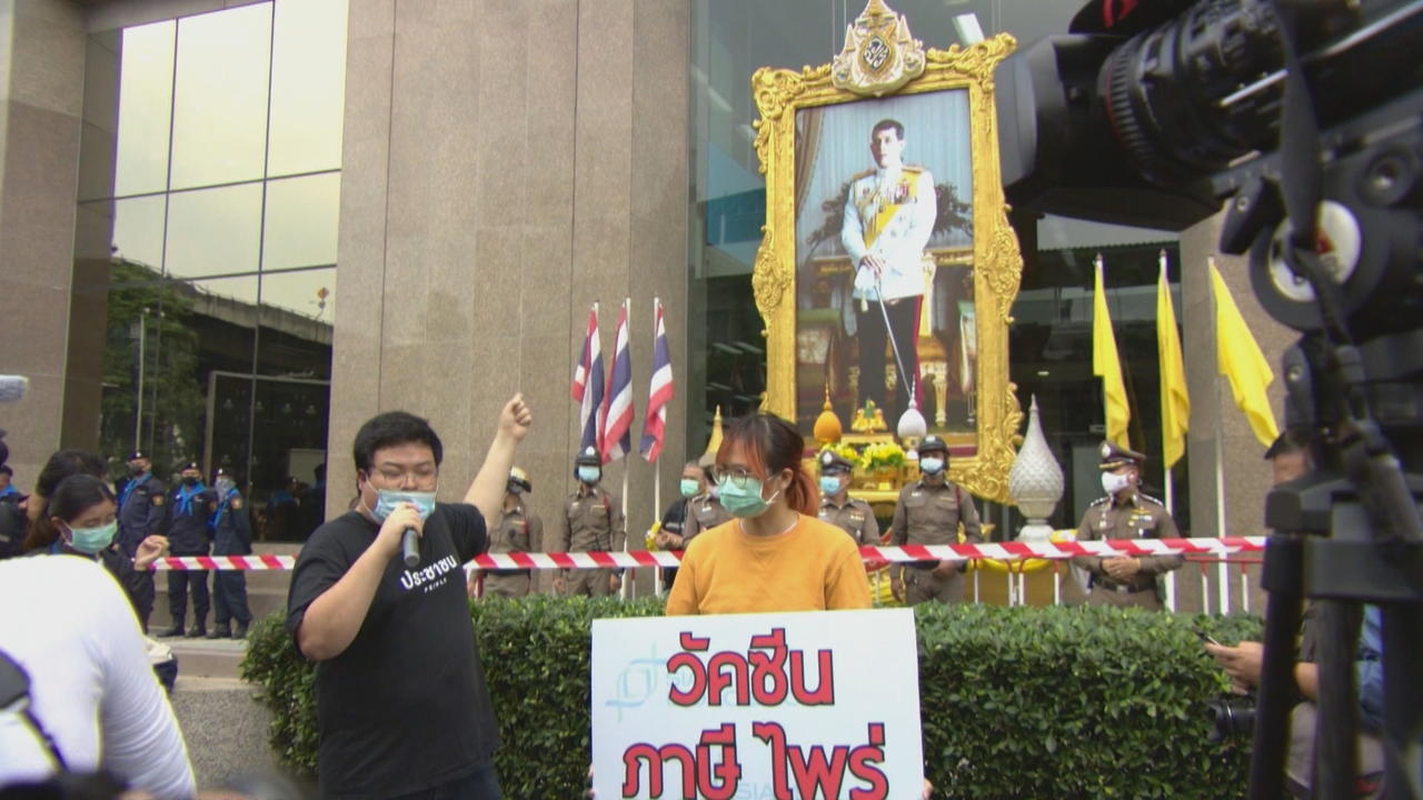 Imprisoned Thai protest leader continues 50-day hunger strike