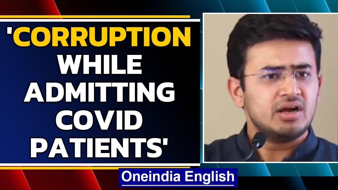 Tejasvi Surya alleges scam in the allocation of hospital beds | Bengaluru, Karnataka | Oneindia News