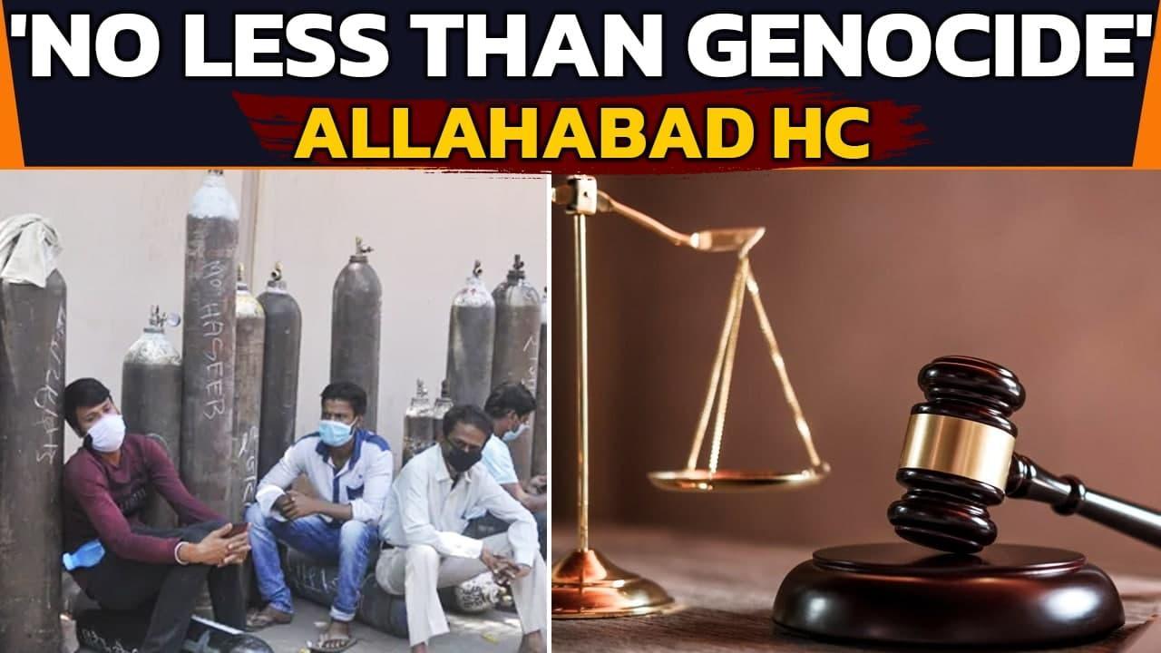 Allahabad HC raps Yogi govt: Oxygen shortage no less than genocide   Oneindia News