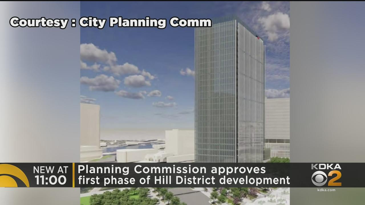 Big Changes Coming To Lower Hill District