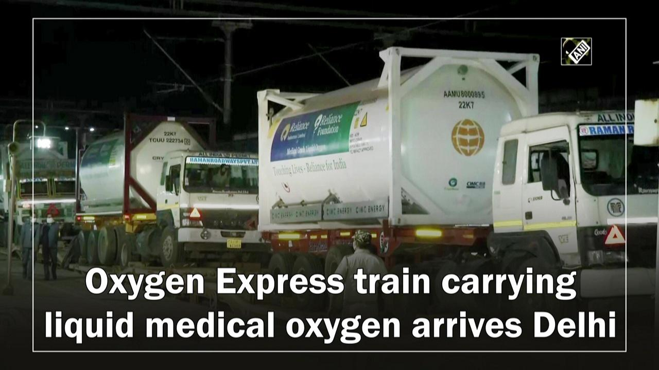 Oxygen Express train carrying liquid medical oxygen arrives Delhi