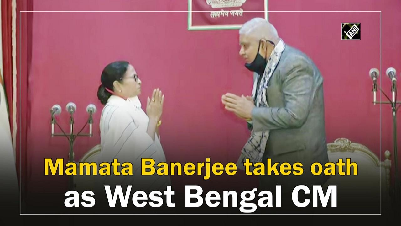 Mamata Banerjee takes oath as West Bengal CM