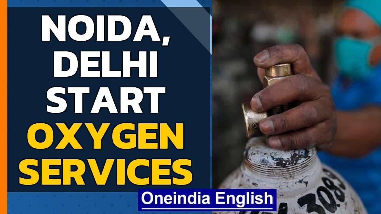 Noida starts oxygen refill for RWAs, Delhi opens portal | Oneindia News