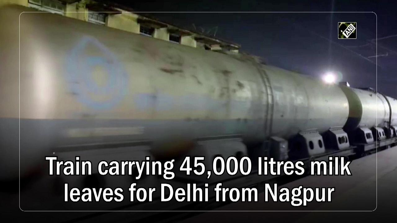 Train carrying 45,000 litres milk leaves for Delhi from Nagpur
