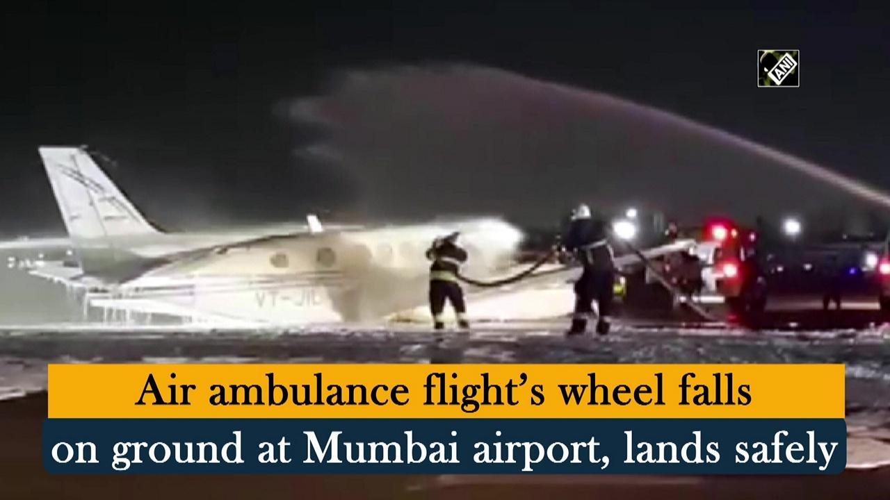 Air ambulance flight's wheel falls on ground at Mumbai airport, lands safely