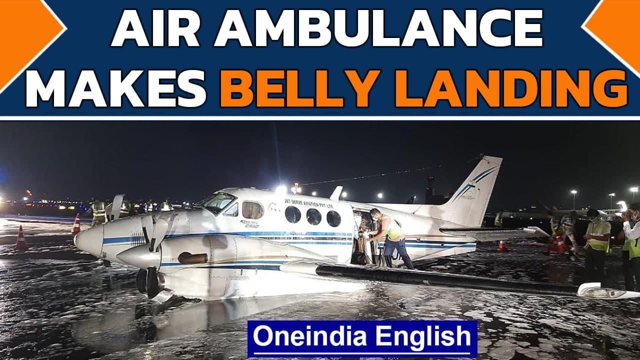 Mumbai: Air ambulance makes emergency belly landing   Oneindia News
