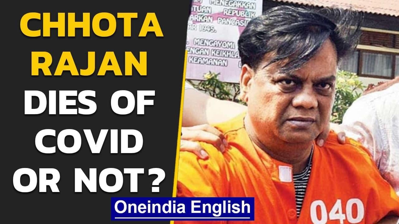 Mumbai gangster Chhota Rajan reported to be dead  AIIMS denies claims, says he is alive
