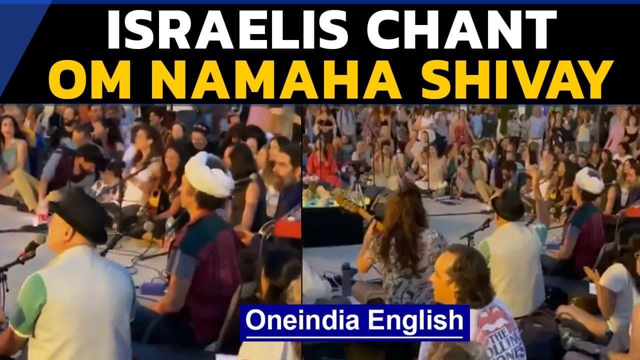 Israelis chant Om Namaha Shivay for India's health: Watch   Oneindia News