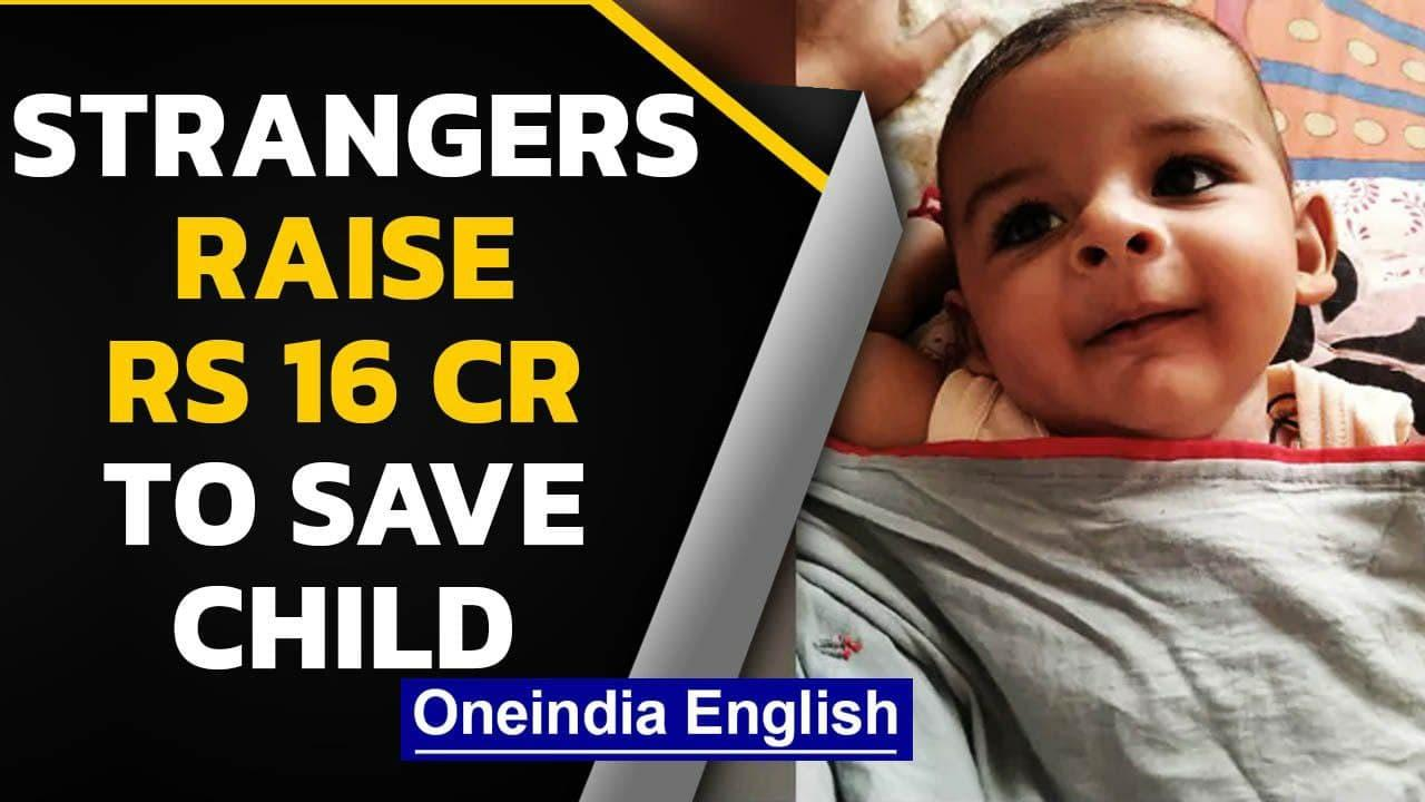 Most expensive injection crowdfunded for Mumbai infant   Oneindia News