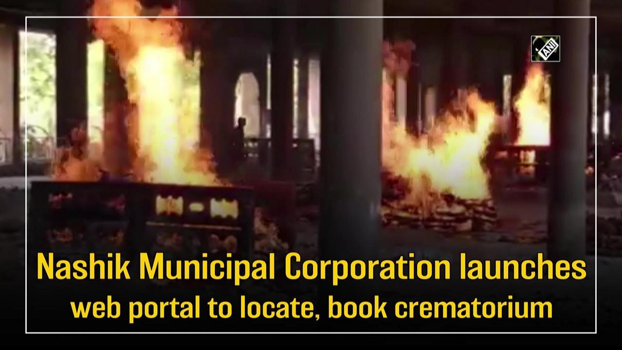 Nashik Municipal Corporation launches web portal to locate, book crematorium