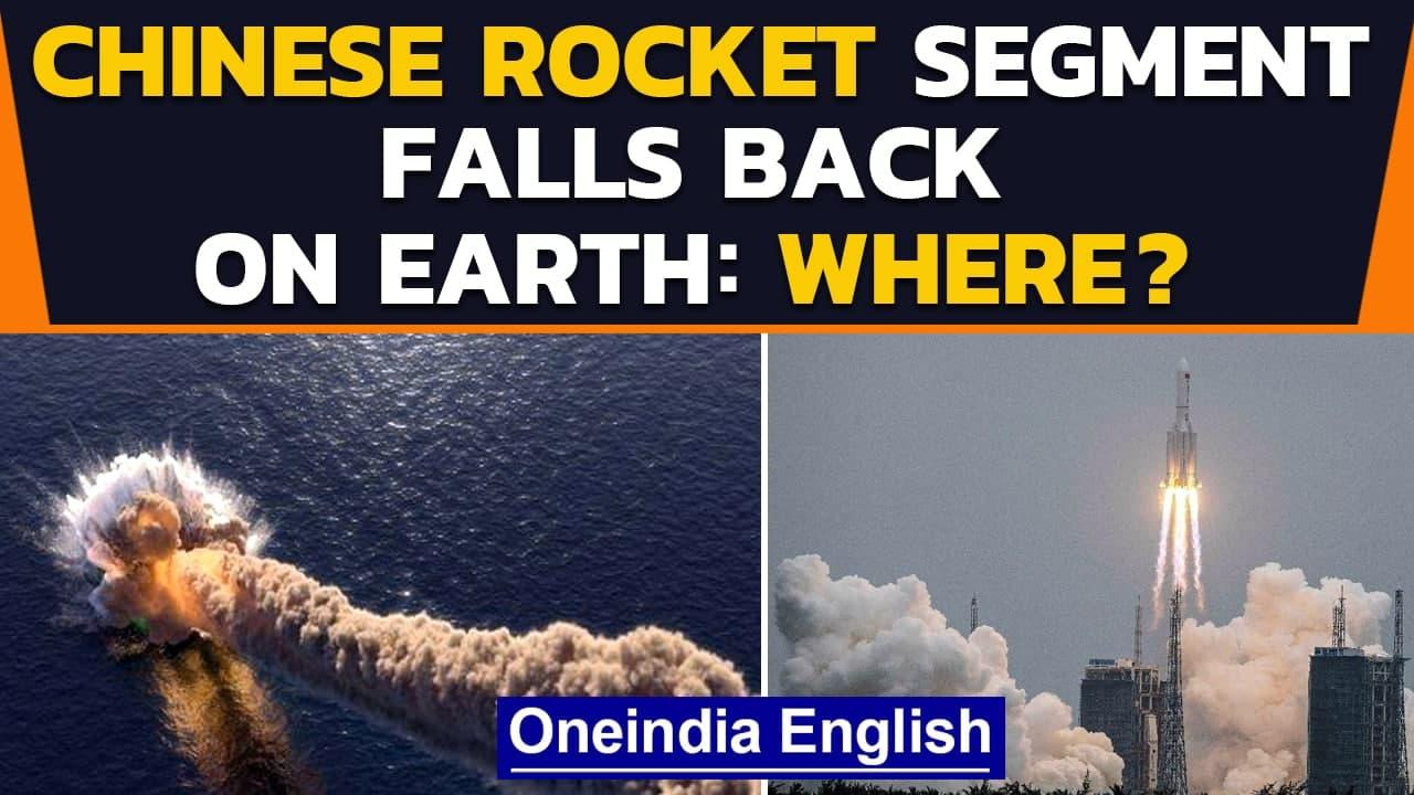 Chinese rocket segment falls back on earth and crashes, where in Indian Ocean?| Oneindia News