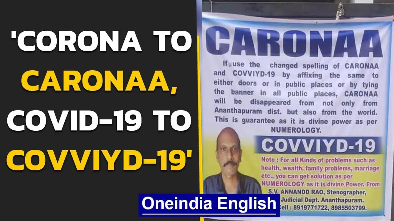 Covid-19 will end by 'changing the spellings', bizarre ad by Andhra Man goes viral| Oneindia News