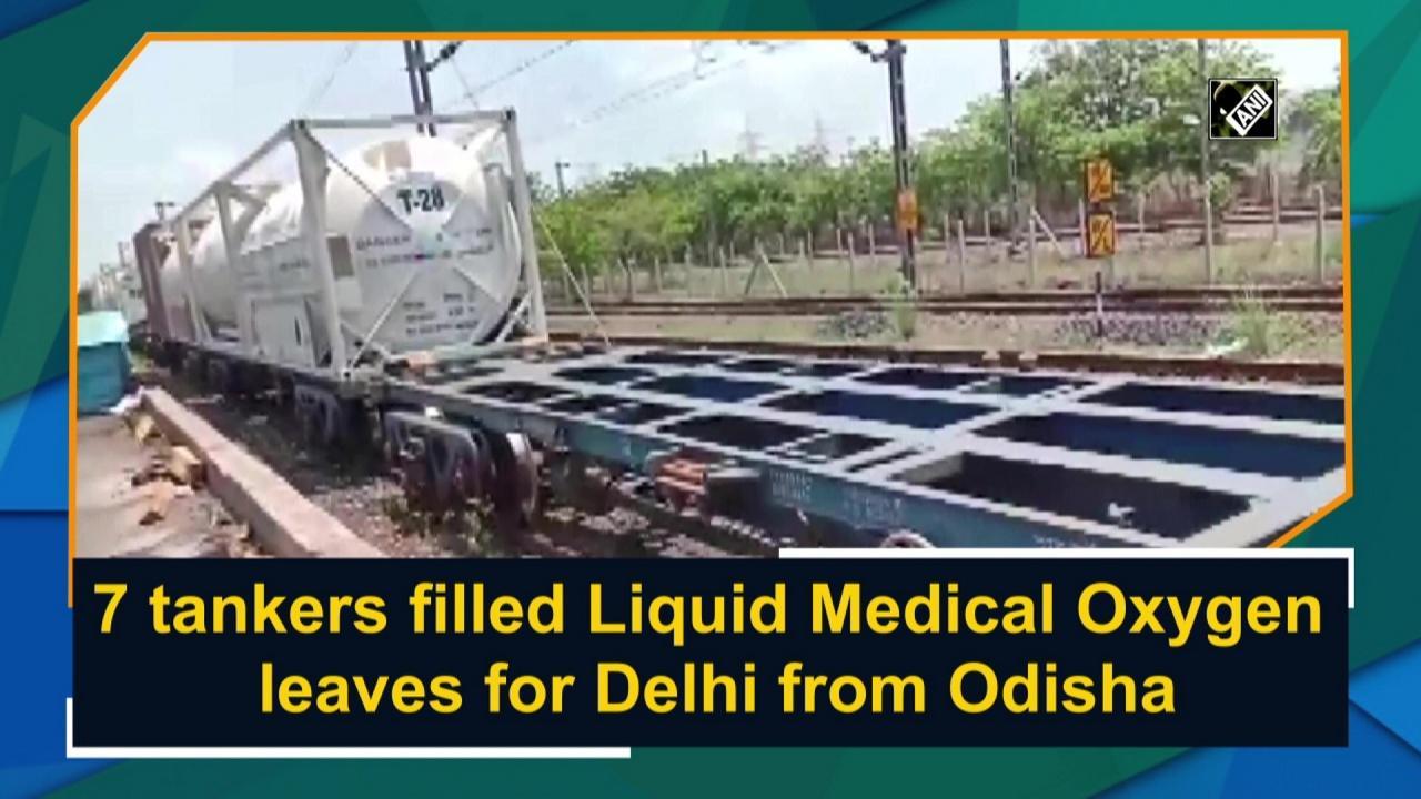 7 tankers filled Liquid Medical Oxygen leaves for Delhi from Odisha