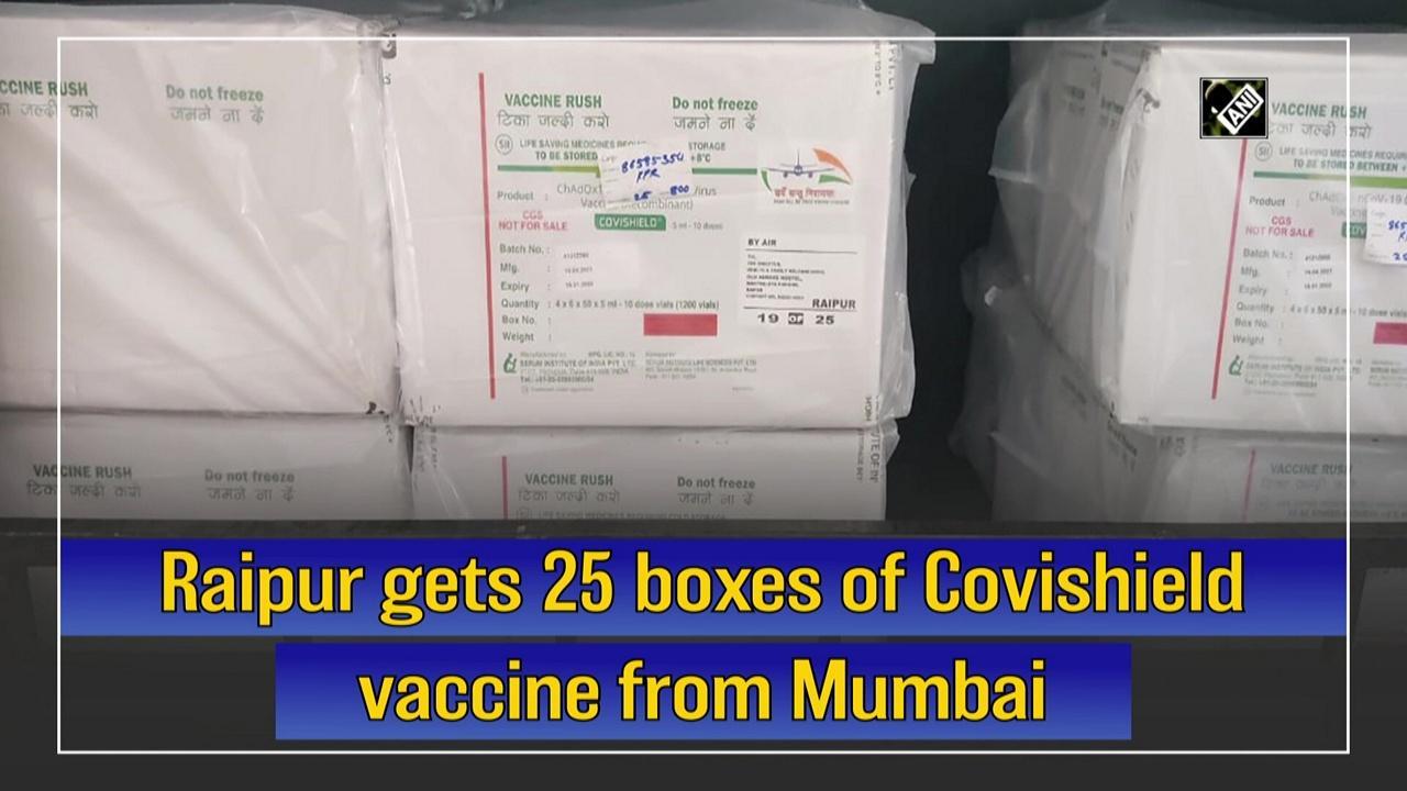 Raipur gets 25 boxes of Covishield vaccine from Mumbai