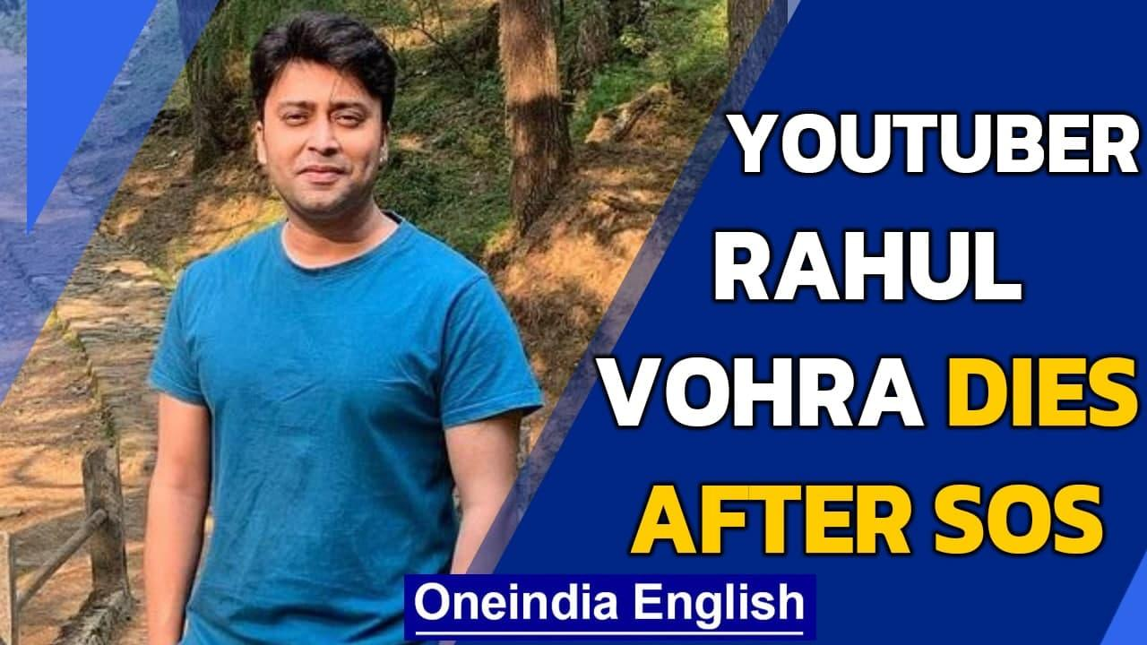 Rahul Vohra sends SOS then succumbs to Covid, wife releases video | Oneindia News