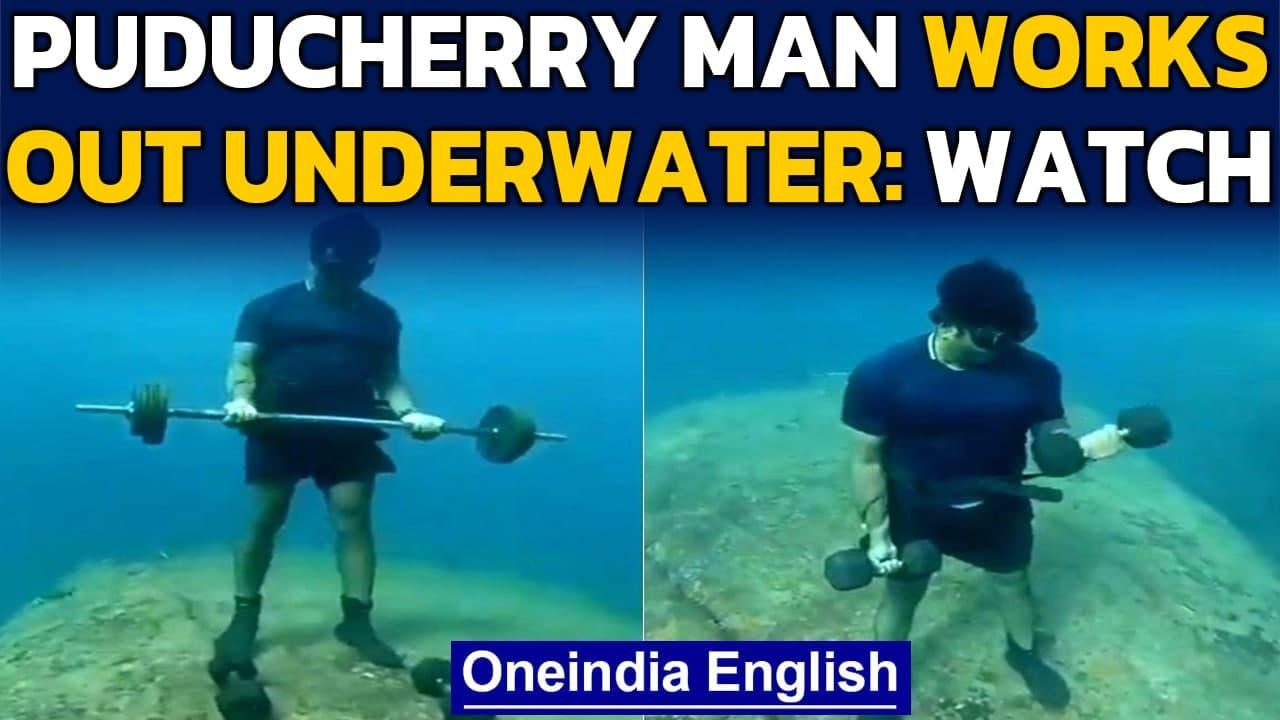 Puducherry man dives 14 meters underwater to stress on fitness during Covid-19   Oneindia News