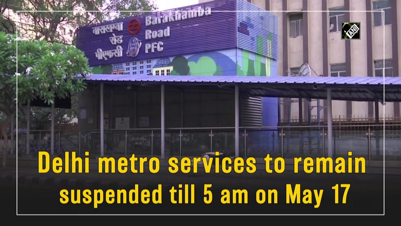Delhi metro services to remain suspended till 5 am on May 17