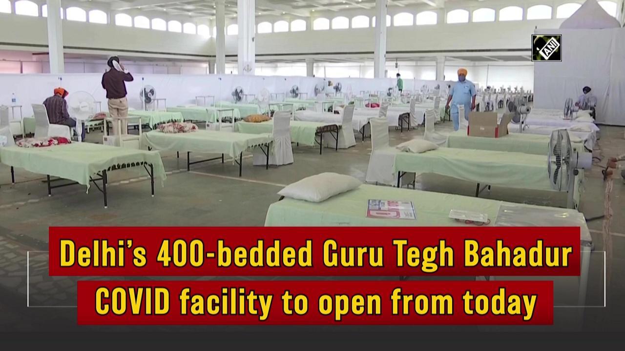 Delhi's 400-bedded Guru Tegh Bahadur COVID facility to open from today