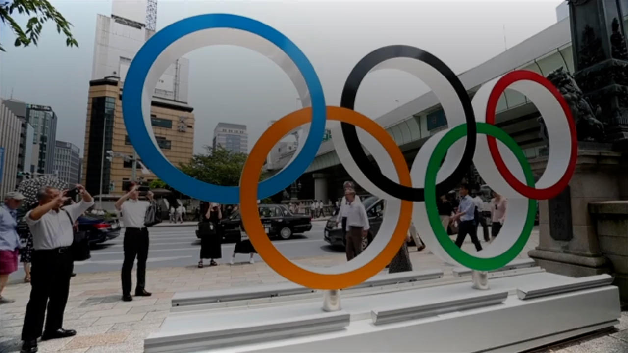 Olympic Athletes to Be Offered COVID-19 Vaccine Before Games
