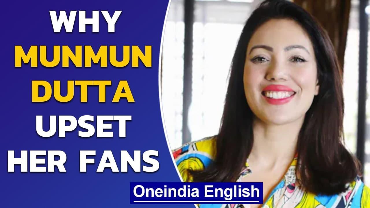Munmun Dutta uses casteist slur, apologises after backlash   Oneindia News