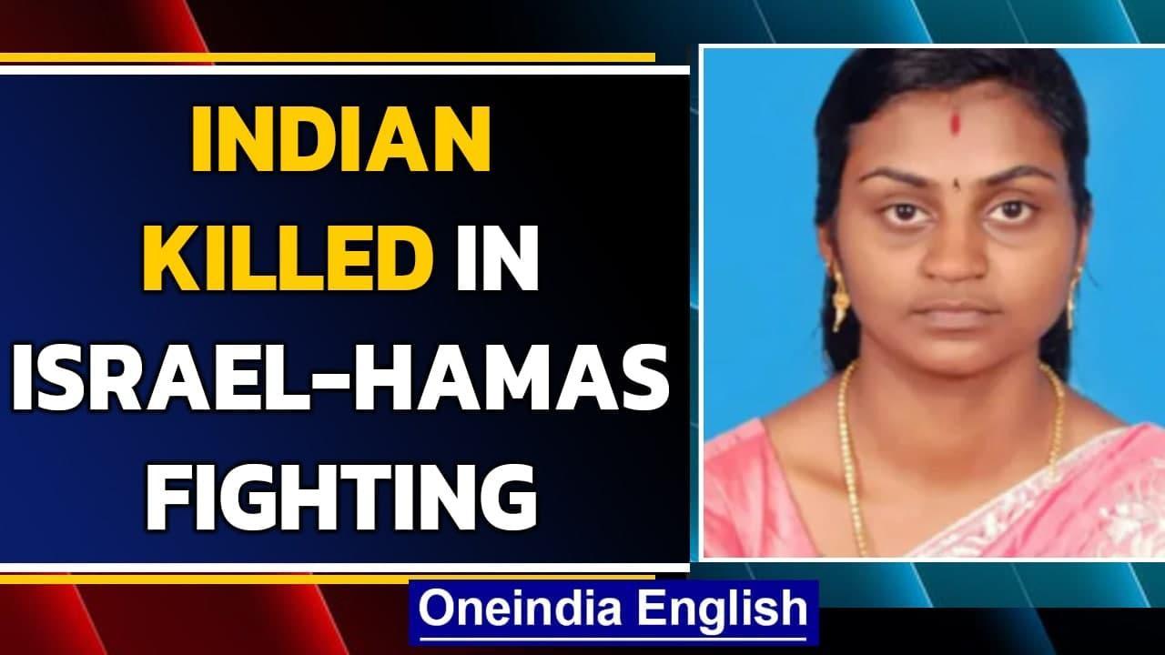 Indian nurse killed amid Israel-Hamas fighting | Israel-Palestine conflict | Oneindia News