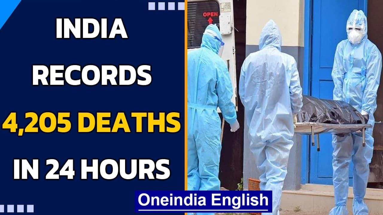 Covid-19: India records over 3.48 Lakh cases and 4,205 deaths in 24 hours| Oneindia News