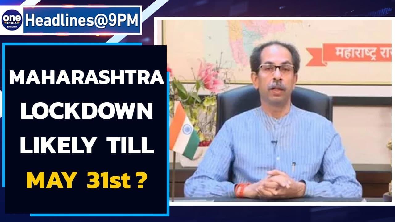 Maharashtra Govt may extent the lockdown till May 31st amid rising Covid-19 cases  Oneindia News