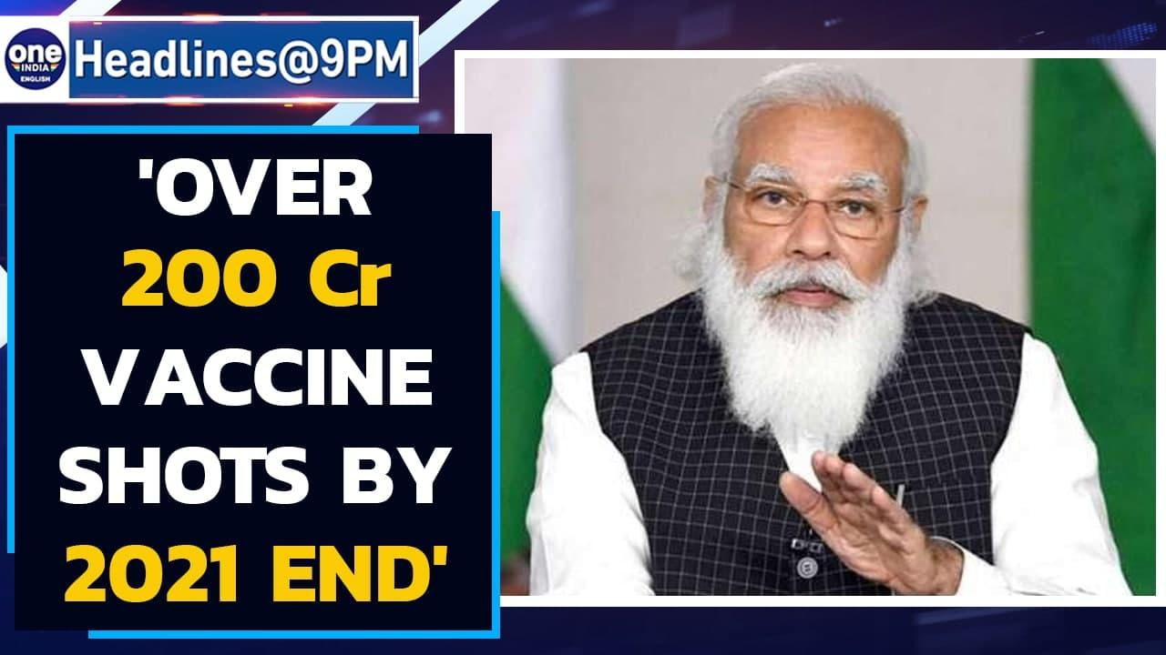 Covid-19: Modi Govt assures enough vaccines will be available by 2021 end| Oneindia News