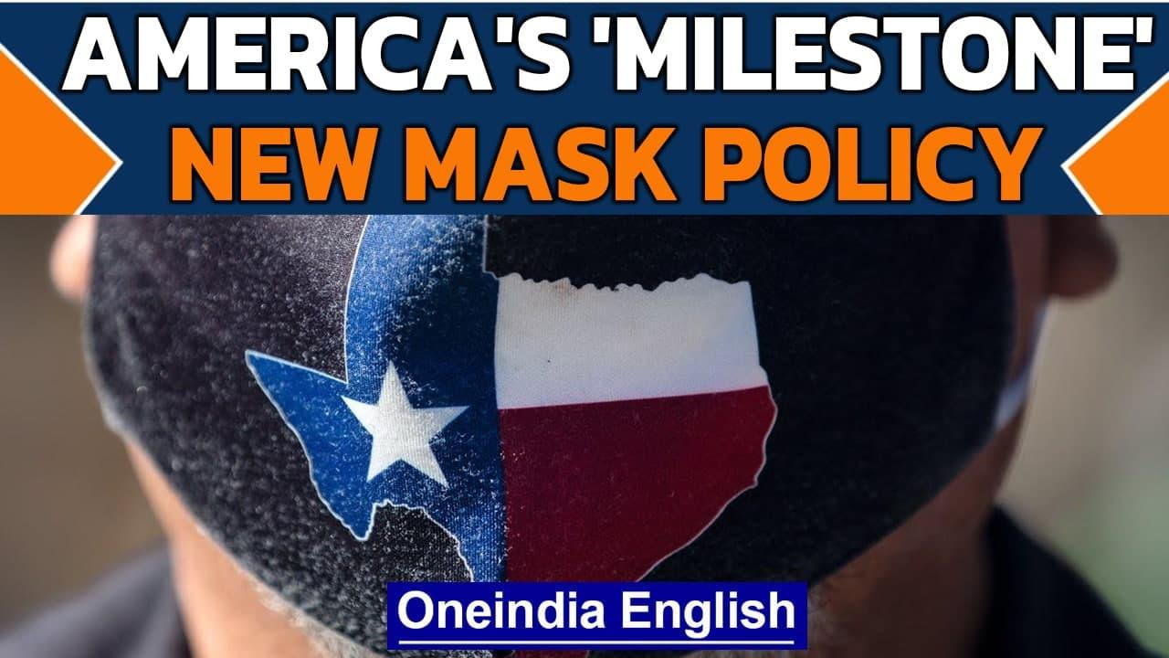 Americans can take their masks off only if they are... | Oneindia News