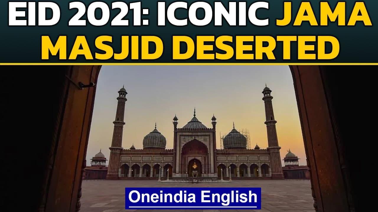 Jama Masjid deserted on Eid   Uncanny visuals from old Delhi   Oneindia News