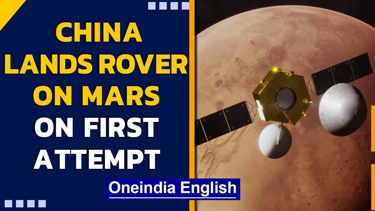 China lands probe 'Zhurong' on Mars | China creates history | Oneindia News