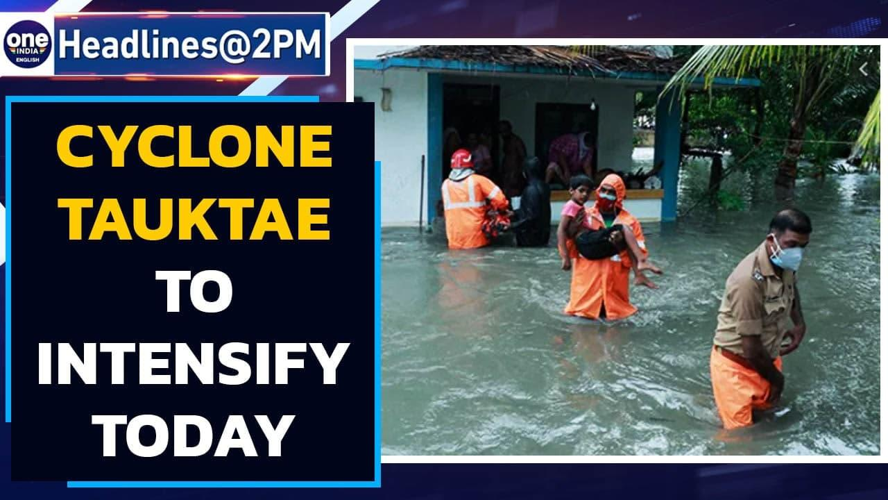 Cyclone Tauktae expected to intensify   India's West coast braces   Oneindia News