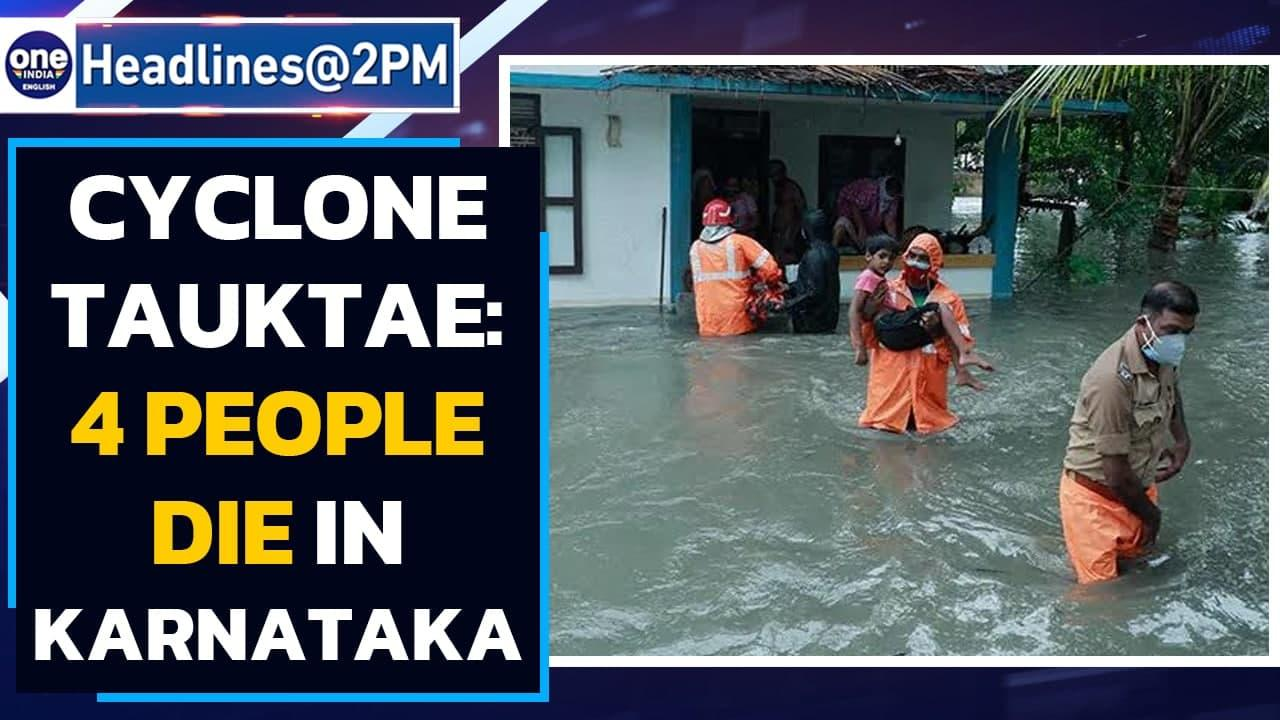 Cyclone Tauktae: Amit Shah chairs meeting with Maharashtra and Gujarat CMs| Oneindia News