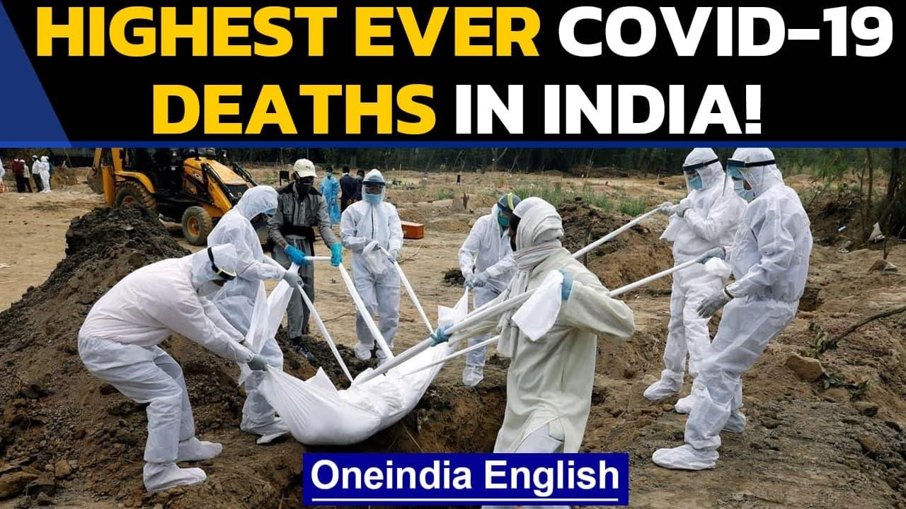 Covid-19: India records 4,529 deaths in 24 hours, 2.67 Lakh fresh cases | Oneindia News