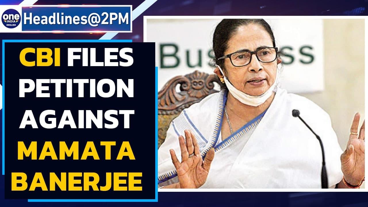 CBI files a petition against West Bengal Chief Minister Mamata Banerjee in Narada case|Oneindia News