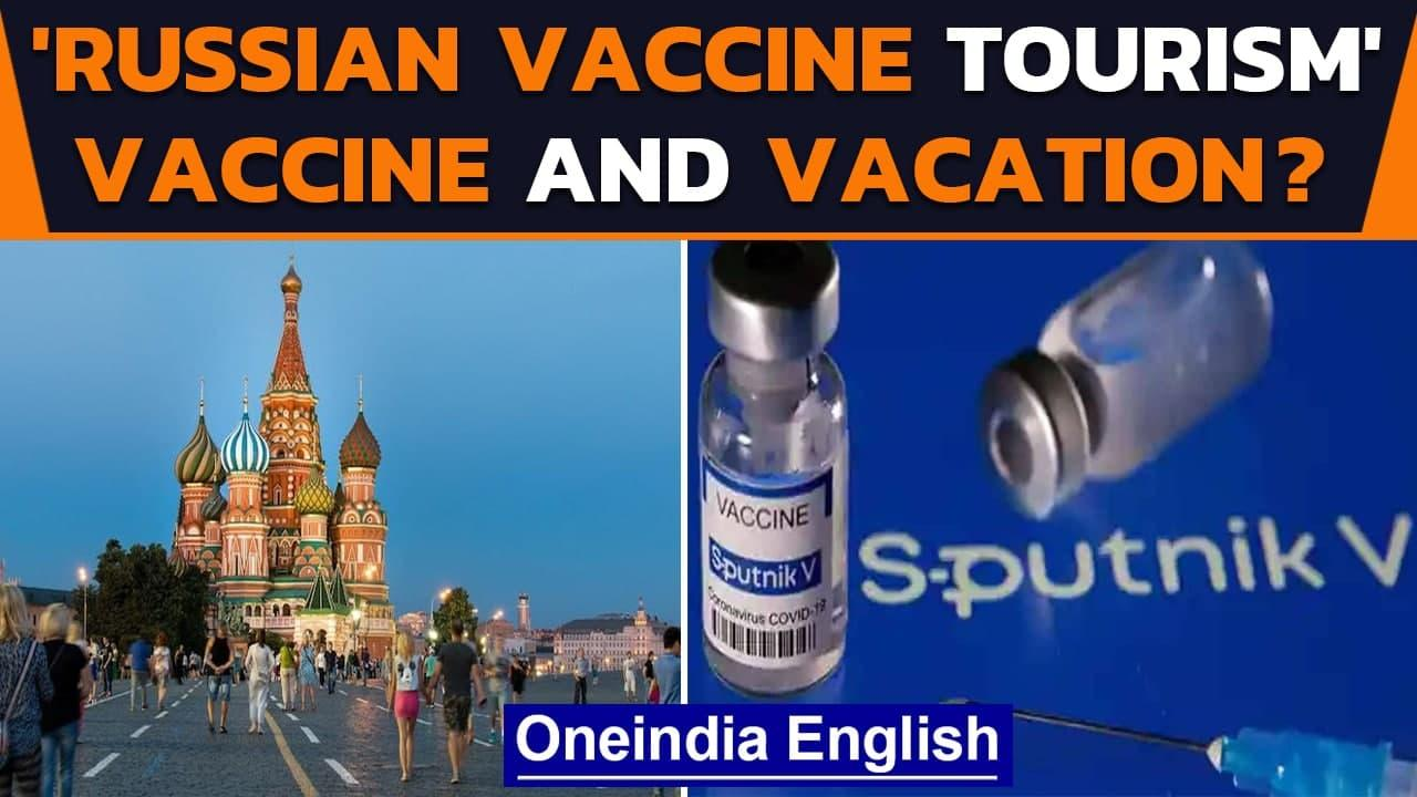 Russia travel in ₹ 1.29 lakh and get two Sputnik V jabs | Vaccine Tourism | Oneindia News