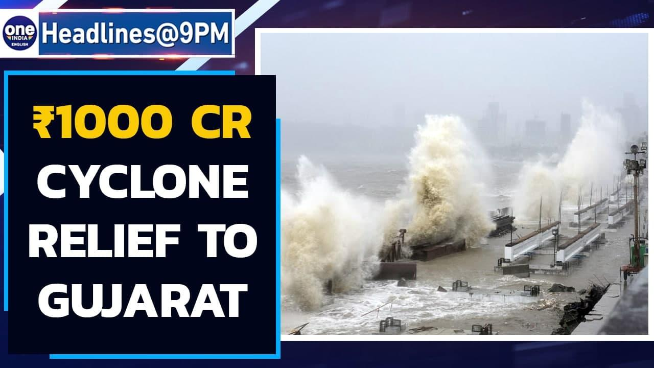 Cyclone Tauktae: 45 deaths in Gujarat   22 dead, 60 missing onboard barge P-305   Oneindia news