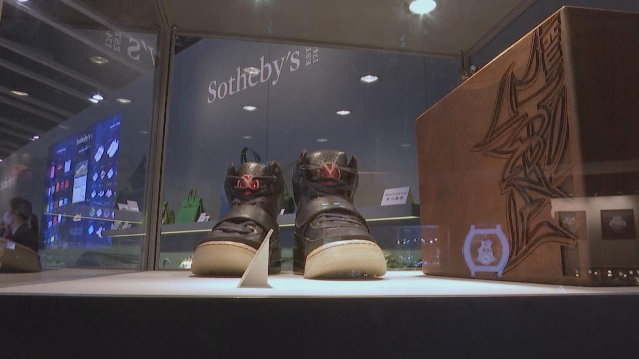 High-end sports shoes showcased as works of art at London exhibition