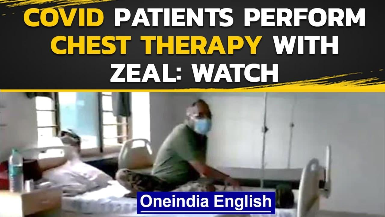Covid-19 patients perform chest therapy exercises at Delhi's GTB hospital| Oneindia News
