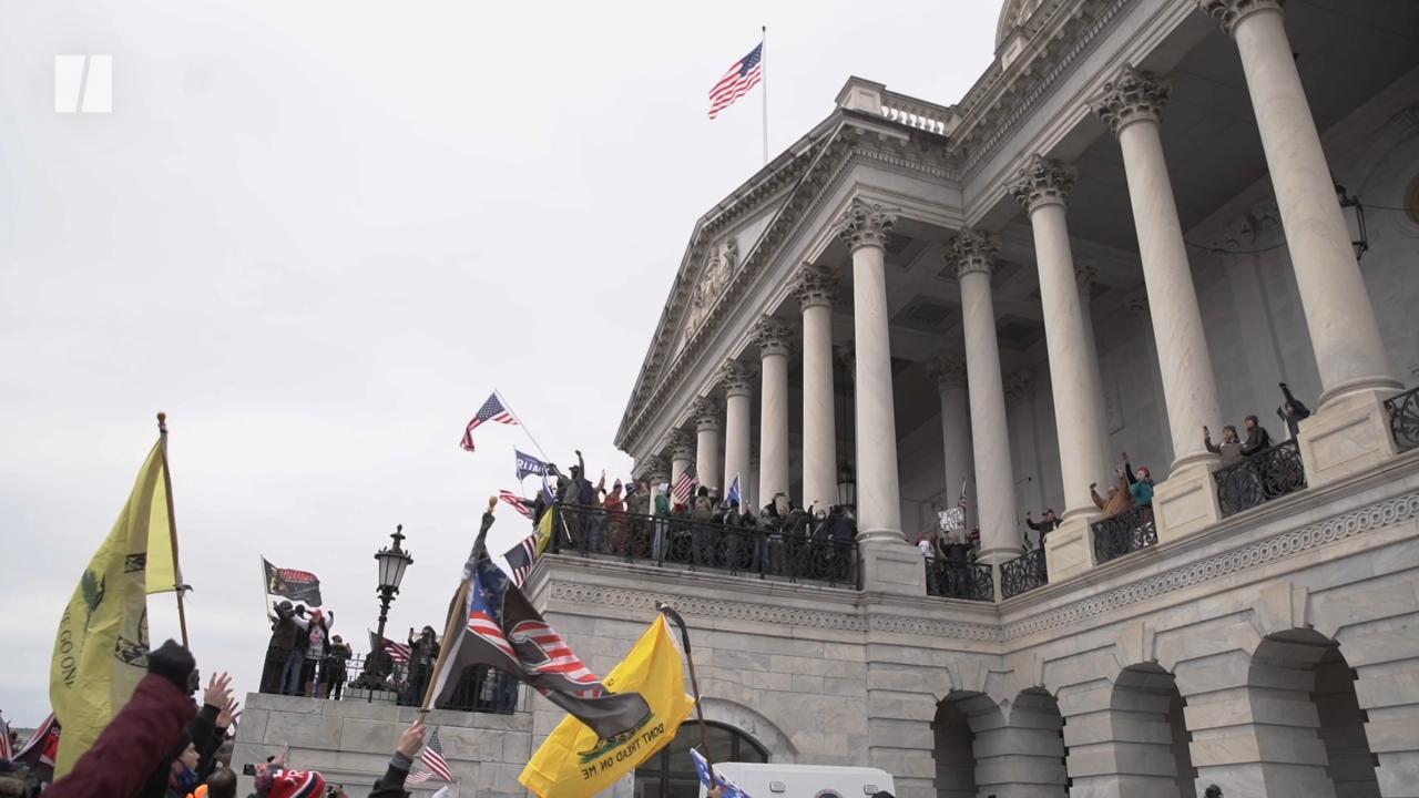 House Votes To Establish Capitol Riot Commission